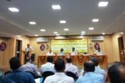 हिन्दी में संयुक्त वैज्ञानिक संगोष्ठी