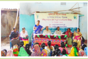 Women in Agriculture Day
